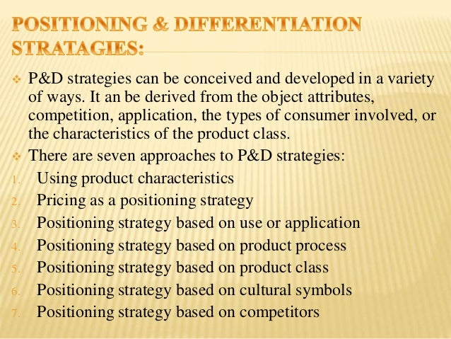 sales promotion strategies adopted by fmcg companies Most fast-moving consumer goods (fmcg) companies historically adopted third-party sales and distribution models to reach retail customers although there are first create an overall strategy for marketing their products in suitable.