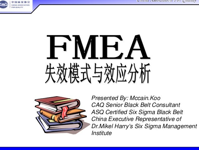 China Association For QualityChina Association For Quality CQA – All Rights ReservedCQA – All Rights Reserved Donlim FMEA ...