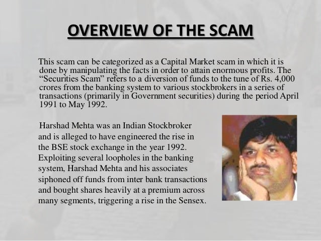 Essay on the bank scam of 1992