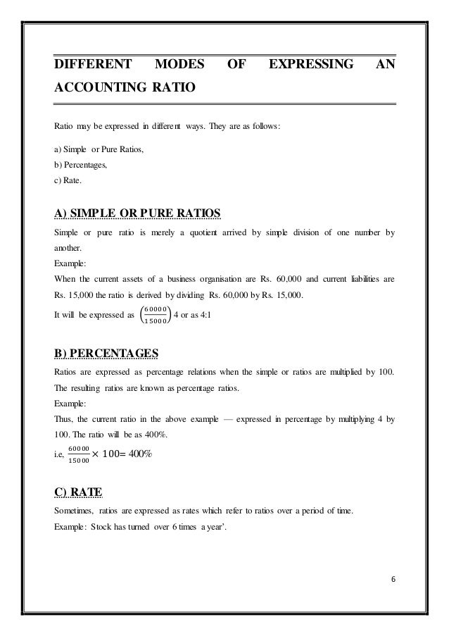 Technical education essay in easy words to draw