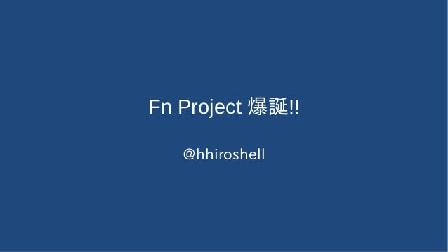 Fn Project 爆誕!! @hhiroshell