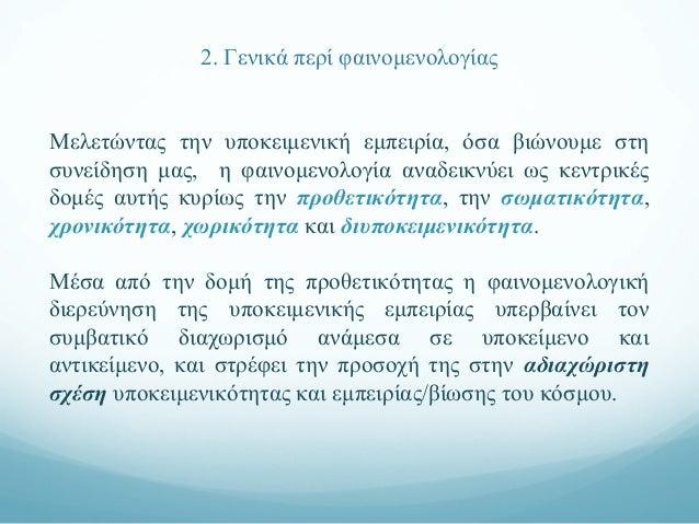 pdf european liberty four essays