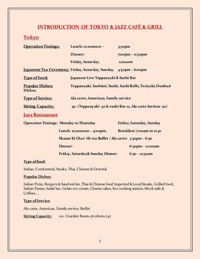 kitchen staff training manual pdf