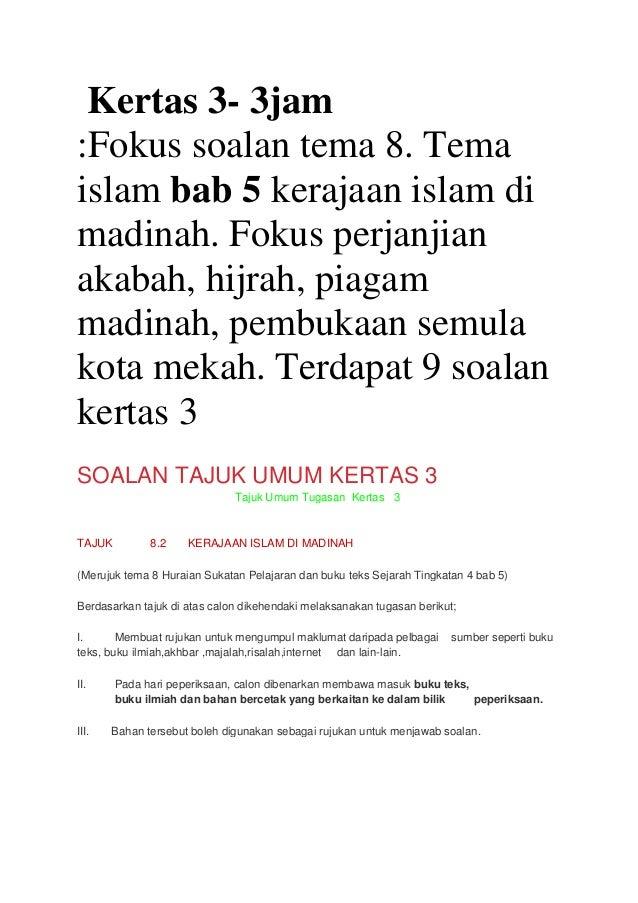 (2014) KERTAS 1 & 2 & 3 SEJARAH LENGKAP SEMUA BAB TING 4