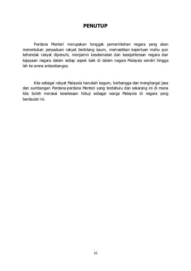 Folio perdanamenteri malaysia