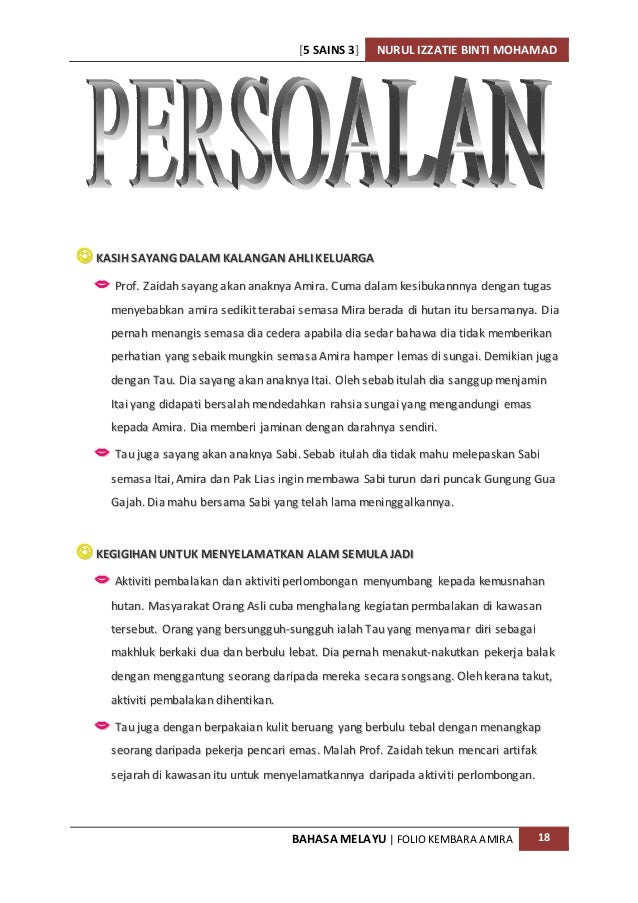 Folio Novel Kembara Amira Bahasa Melayu Tingkatan 5