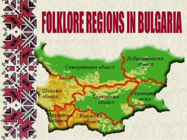 Bulgaria is a relatively small interritory, but it contains many musical            folklore regions.    People have get d...
