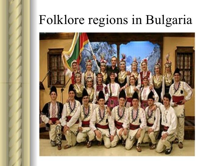 Folklore regions in Bulgaria