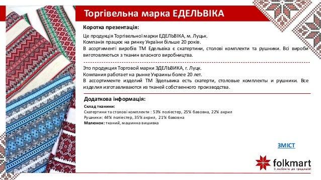 7d2639df651a30 Додаткова інформація: ЗМІСТ; 23.