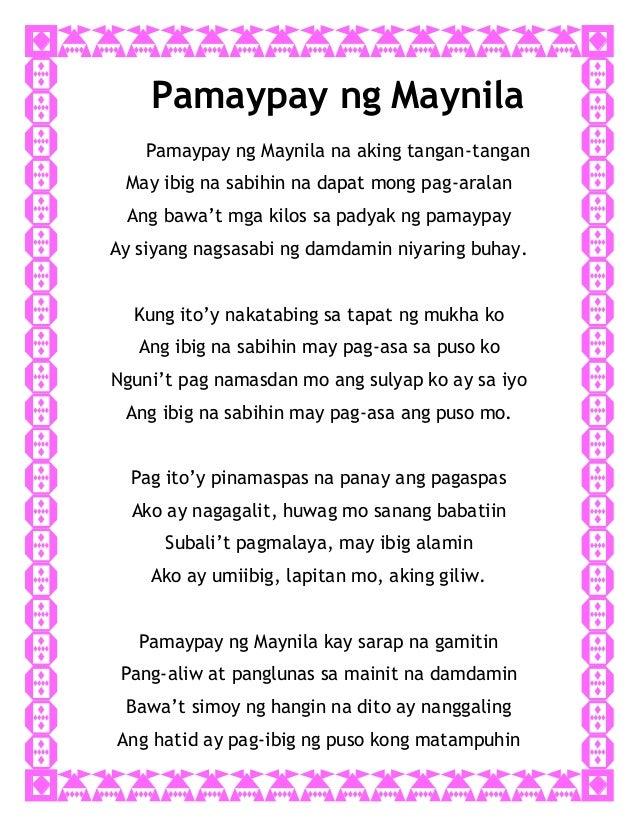 dungawin mo hirang lyrics