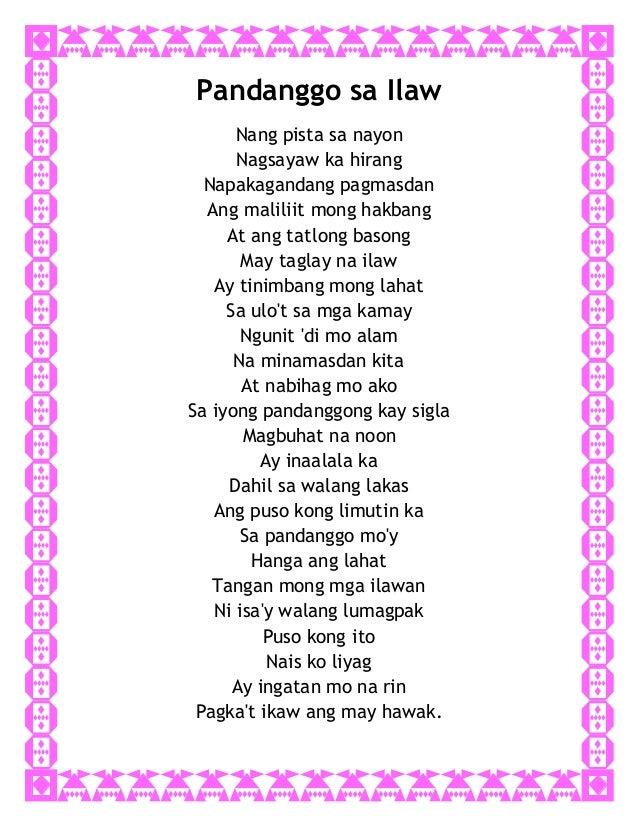 Pagdating ng panahon lyrics and listen to roar