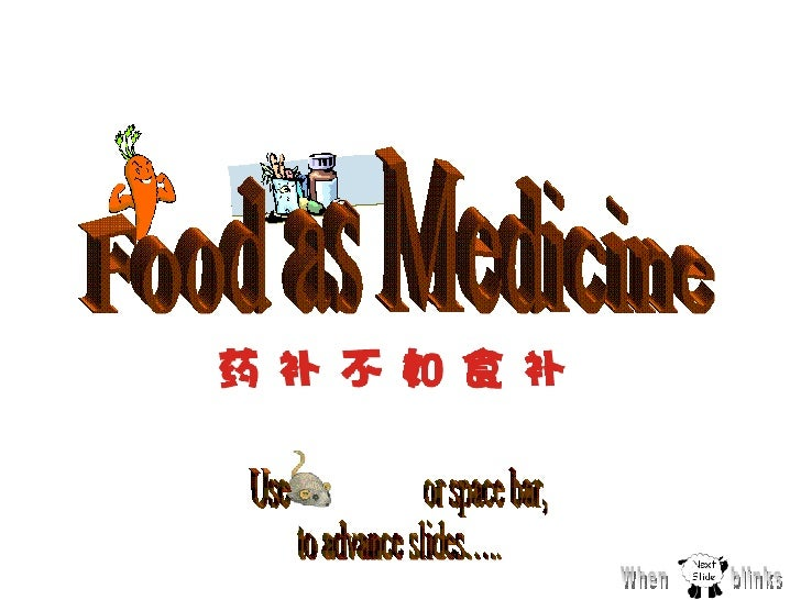 Use  or space bar, to advance slides….. Food as Medicine  When  blinks