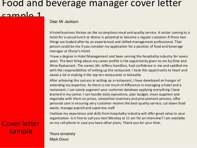 Food And Beverage Manager Cover Letter