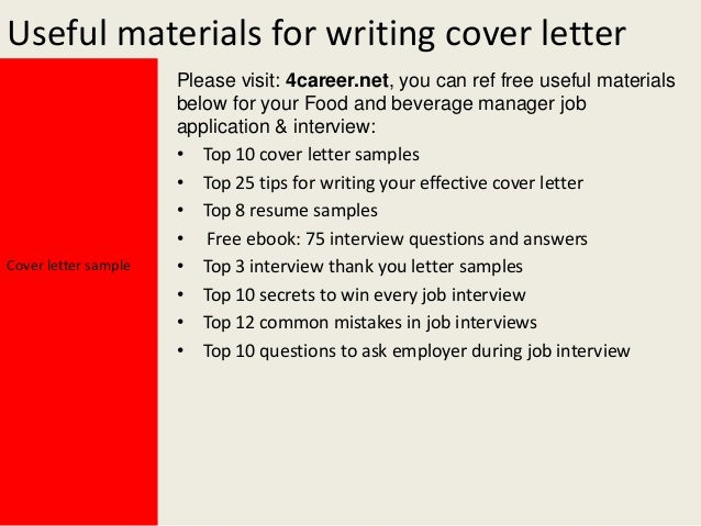 Free Food And Beverage Manager Cover Letters. Food And Beverage Manager  Cover Letter .