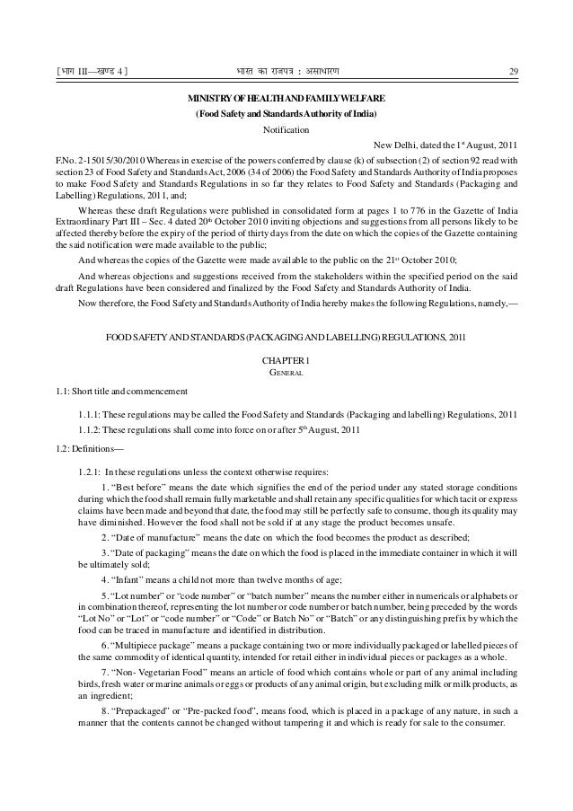 ¹Hkkx III—[k.M 4º  29  Hkkjr dk jkti=k % vlk/kj.k MINISTRY OF HEALTH AND FAMILYWELFARE (Food Safety and Standards Authorit...