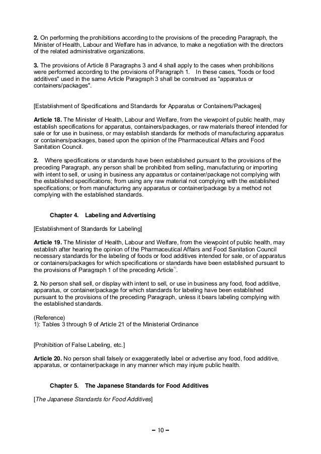 the introduction of food hygiene health essay  college paper sample  the introduction of food hygiene health essay hygiene and health essay  introduction  stars based on