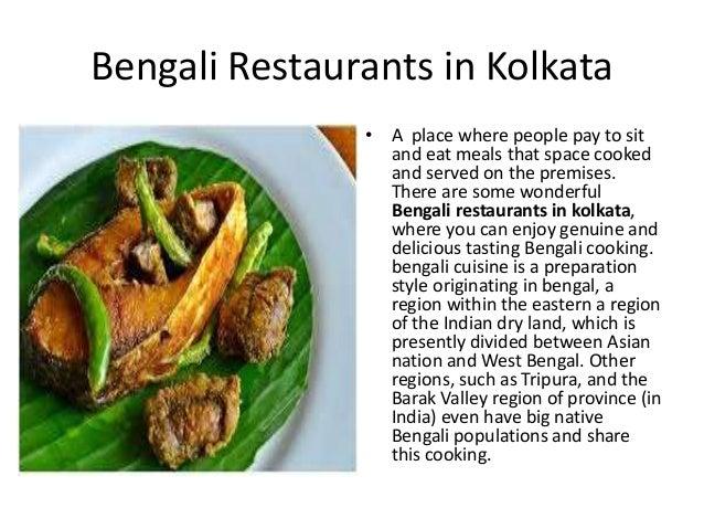 Bengali recipes healthy recipes bengali vegetarian dishes bengal bengali restaurants forumfinder Image collections