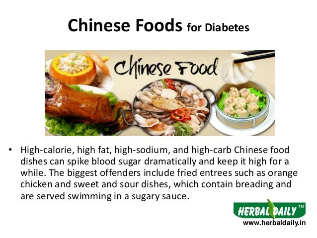 Foods to avoid in diabetes in hindi i herbaldaily 4 chinese foods forumfinder Images