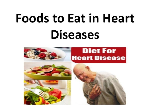 Foods to eat in heart diseases in hindi i foods to eat in heart diseases forumfinder