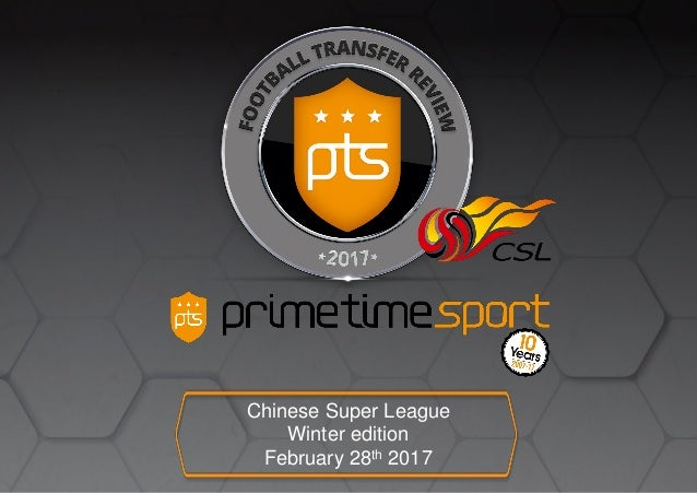 Chinese Super League Winter edition February 28th 2017