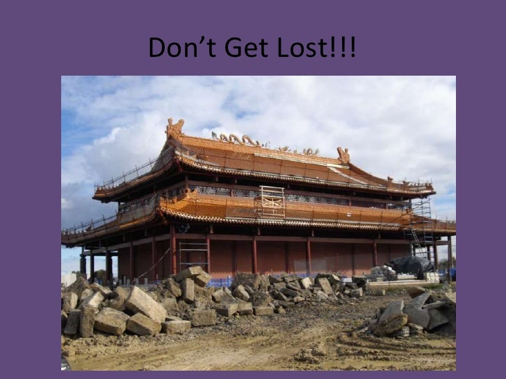 Don't Get Lost!!!<br />