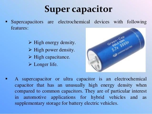 SUPER CAPACITOR
