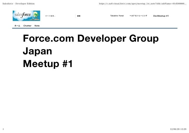 Salesforce - Developer Edition                      https://c.na9.visual.force.com/apex/meetup_1st_note?sfdc.tabName=01rE0...
