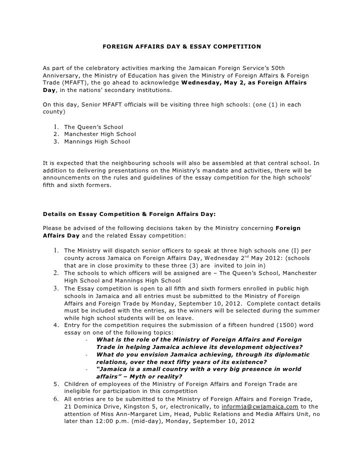 Foreign service essay scholarship
