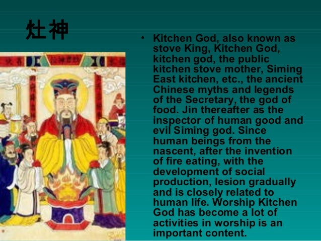 a comparison between greek and chinese philosophers For example, here are some famous philosophers with lasting impact: china from greek and latin in ancient times to (traditional chinese: 科舉.