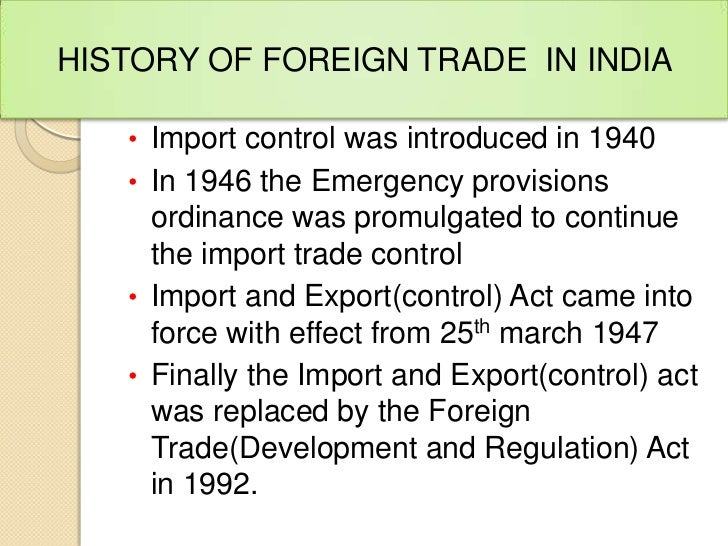 the foreign trade policy of india