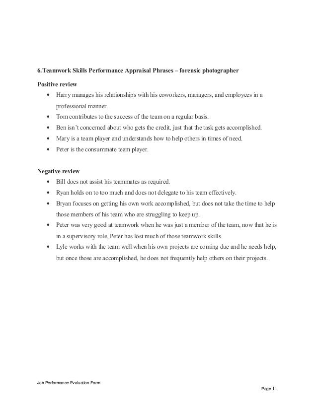 Job Performance Evaluation Form Page 10 11 6Teamwork Skills Appraisal Phrases Forensic Photographer