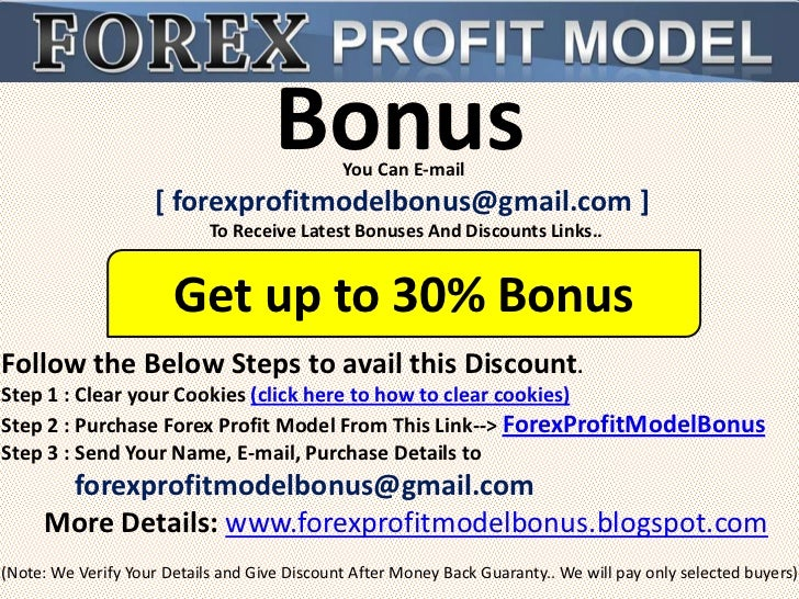 Forex news gun review