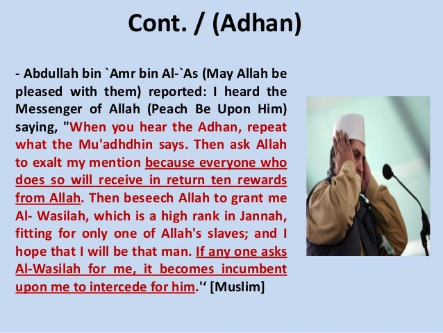 Cont. / (Adhan) - Abdullah bin `Amr bin Al-`As (May Allah be pleased with them) reported: I heard the Messenger of Allah (...