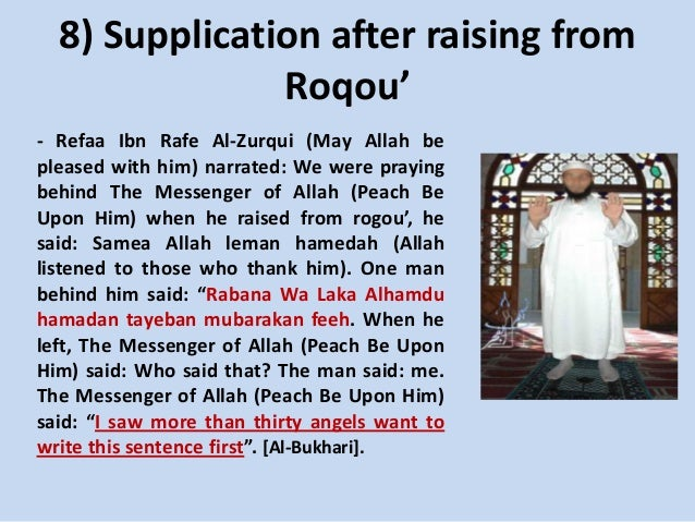 8) Supplication after raising from Roqou' - Refaa Ibn Rafe Al-Zurqui (May Allah be pleased with him) narrated: We were pra...