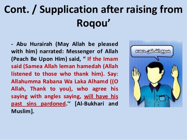 Cont. / Supplication after raising from Roqou' - Abu Hurairah (May Allah be pleased with him) narrated: Messenger of Allah...