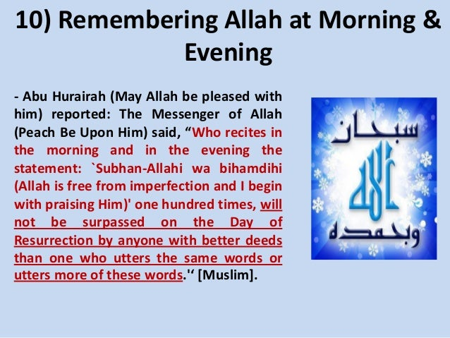 10) Remembering Allah at Morning & Evening - Abu Hurairah (May Allah be pleased with him) reported: The Messenger of Allah...