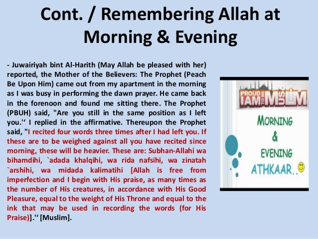 Cont. / Remembering Allah at Morning & Evening - Juwairiyah bint Al-Harith (May Allah be pleased with her) reported, the M...