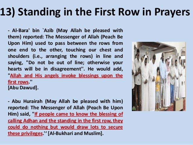 13) Standing in the First Row in Prayers - Al-Bara' bin `Azib (May Allah be pleased with them) reported: The Messenger of ...