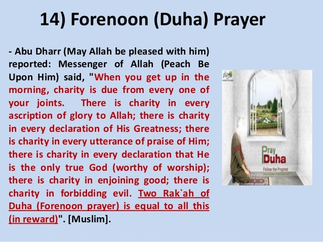14) Forenoon (Duha) Prayer - Abu Dharr (May Allah be pleased with him) reported: Messenger of Allah (Peach Be Upon Him) sa...
