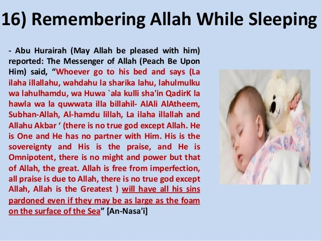 16) Remembering Allah While Sleeping - Abu Hurairah (May Allah be pleased with him) reported: The Messenger of Allah (Peac...