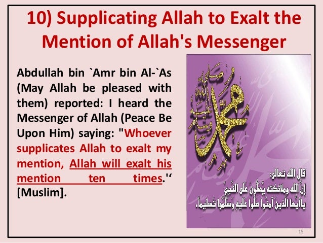10) Supplicating Allah to Exalt the Mention of Allah's Messenger Abdullah bin `Amr bin Al-`As (May Allah be pleased with t...