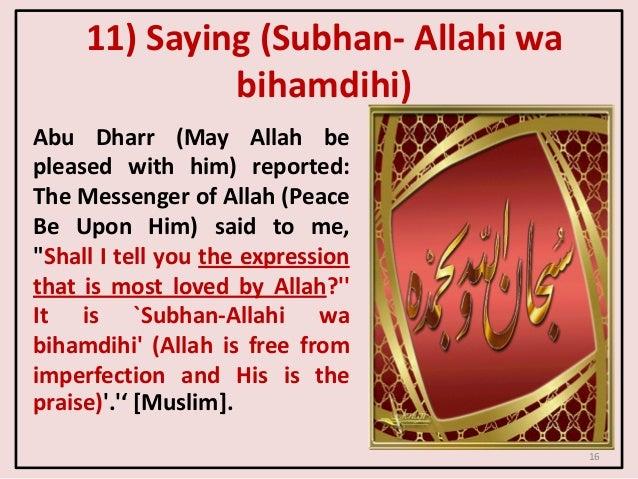 11) Saying (Subhan- Allahi wa bihamdihi) Abu Dharr (May Allah be pleased with him) reported: The Messenger of Allah (Peace...