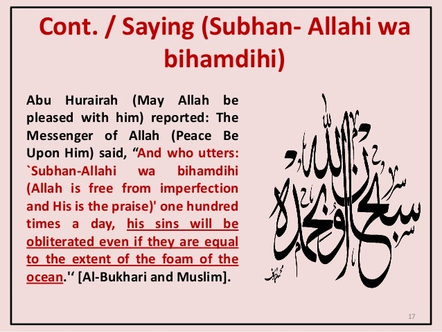 """17 Abu Hurairah (May Allah be pleased with him) reported: The Messenger of Allah (Peace Be Upon Him) said, """"And who utters..."""