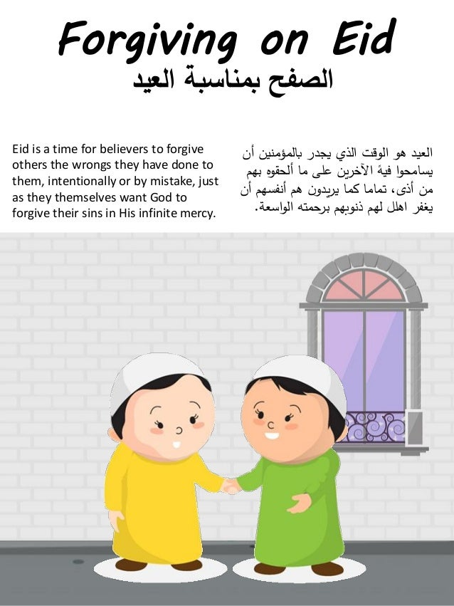Eid is a time for believers to forgive others the wrongs they have done to them, intentionally or by mistake, just as they...