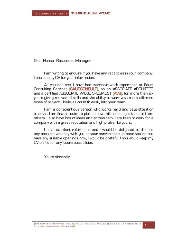 how to send resume and cover letter by email