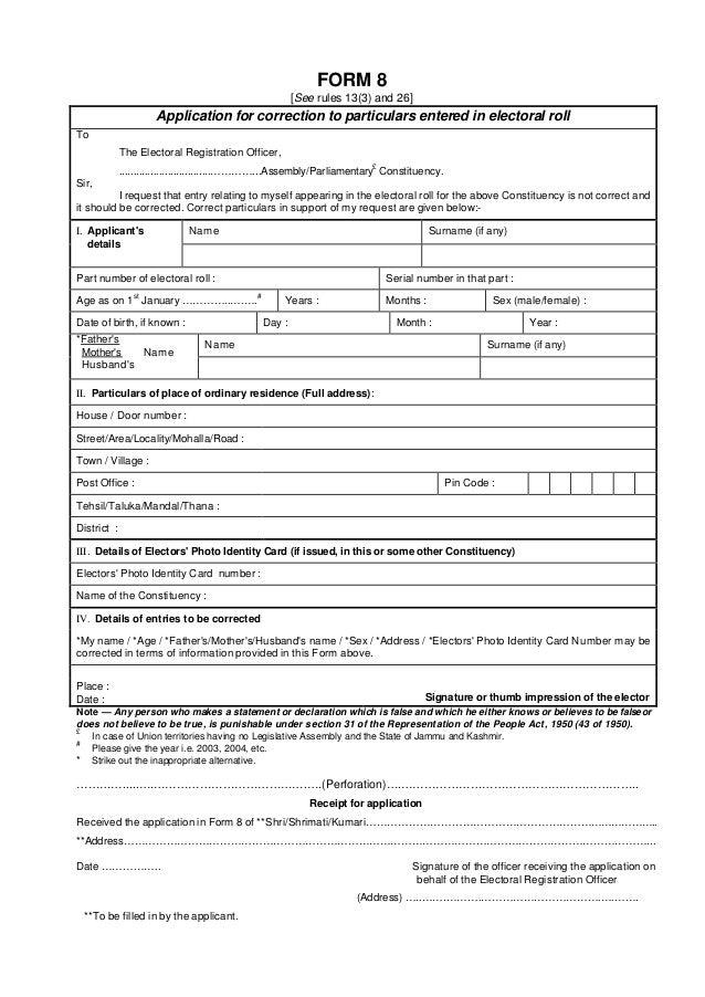 Form 208