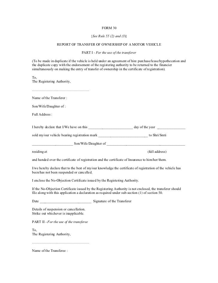 FORM 30                                          {See Rule 55 (2) and (3)}                 REPORT OF TRANSFER OF OWNERSHIP...
