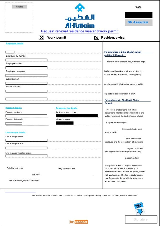 Form Request Renewal Residence Visa And Work Permit