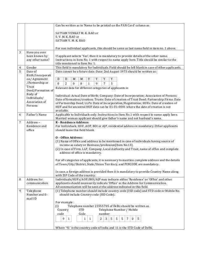 Form49a New Pan Application Khanna Amp Associates Llp