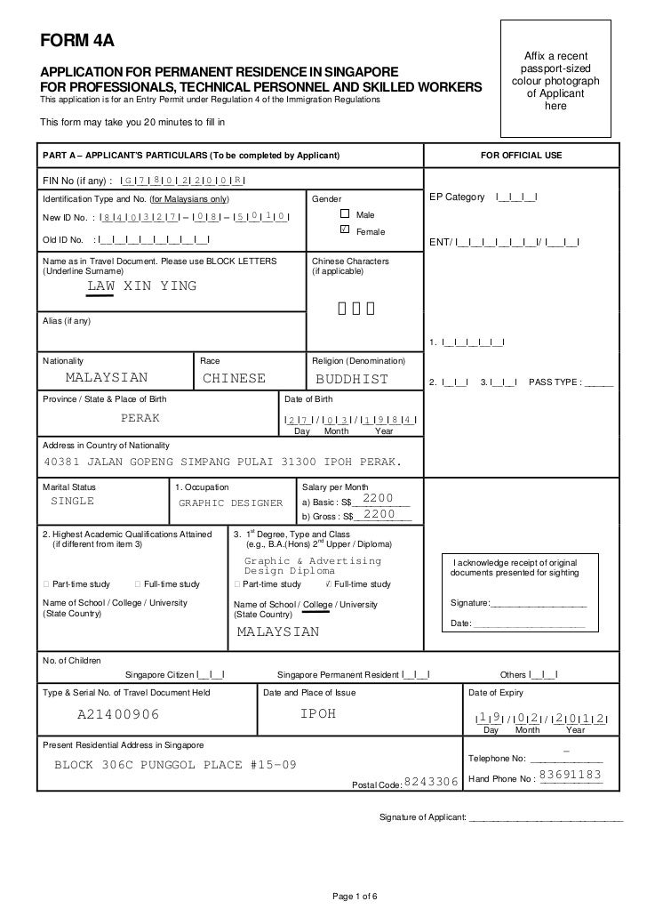 Form A Citizenship Form Section Of The Form By Providing